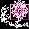 دانشگاه علوم پزشکی و خدمات درمانی شهید بهشتی